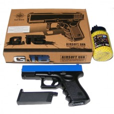 Galaxy G15 Spring Powered Blue Metal BB Gun Pistol (Glock Replica) + 2000 Pellets