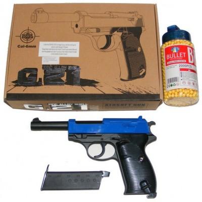 Galaxy G21 Spring Powered Blue Metal BB Gun Pistol (P38 Replica) & 2000 Pellets